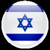 flg_hdr_israel-100