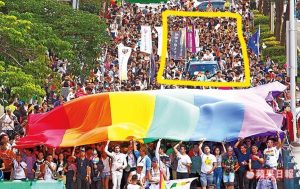 ORM Fertility in the Taiwan Pride Parade