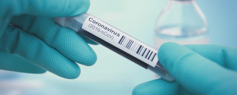 COVID-19 (novel-coronavirus) Update